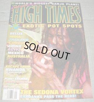 画像1: HIGH TIMES ハイタイムス Exotic Pot Spots SEP 1994