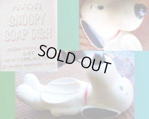 画像1: SNOOPY スヌーピー Avon 石鹸置き Soap Dish オリジナル