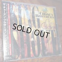 THE CHOSEN BROTHERS / SING & SHOUT
