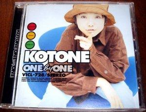 画像1: 中古 KOTONE - One by One CD