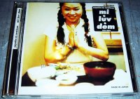 中古 Sayoko サヨコ - mi・luv・dem CD