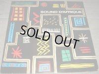 中古 VA / SOUND D'AFRIQUE レア AFRICAN コンピレーション LP