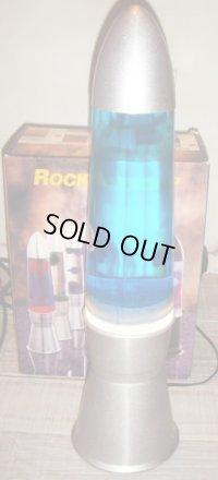 Rocket Lamp モーションランプ 空間照明 ラバライト・タイプ