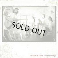 B:RIDGE style 「on the bridge」