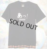 あっ ! (Fujio Yamaguchi × m-69) タイダイ Tシャツ